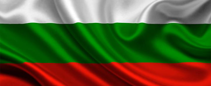 Bulgaristan Hakkında Genel Bilgiler