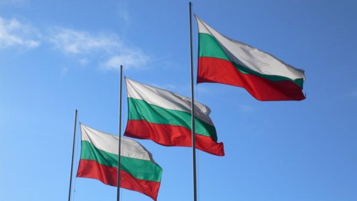 Bulgaristan konsolosluğu tatil günleri 2016