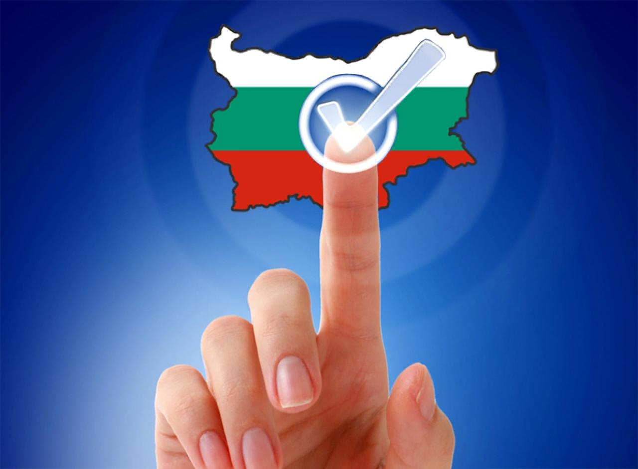 Bulgaristan Parlamento Seçimleri Tarihi Belirlendi,26 Mart 2017'de  Bulgaristan Vatandaşları Sandık Başına Gidiyor