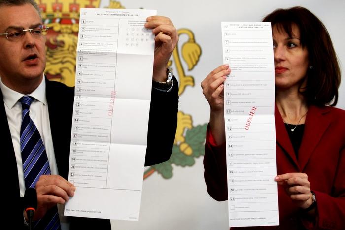 Bulgaristan'da parlamenter seçimleri sonuçları buradan takip edebilirsiniz https://www.cik.bg/bg
