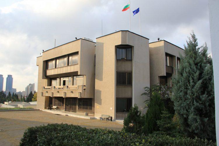 İstanbul Bulgaristan konsolosluğu kabul saatleri değişiklik 17.07.17