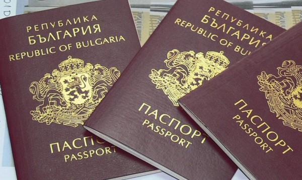 Bulgaristan vatandaşları için 1 Ocak 2020 itibariyle öngörülen 10 yıllık pasaportlar parlamentonun ikinci toplantısından sonra  1 Ocak 2021 ertelendi.