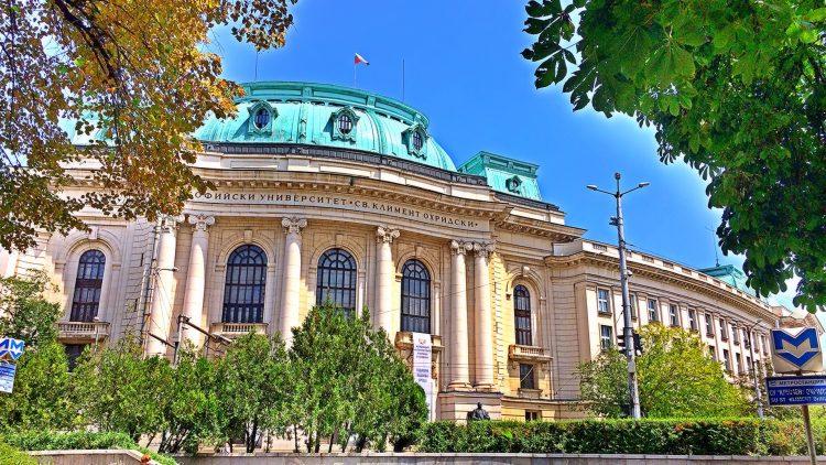 Bulgaristan'da Eğitim Amaçlı Vize İşlemleri Ve Öğrenci Oturum Vizesi