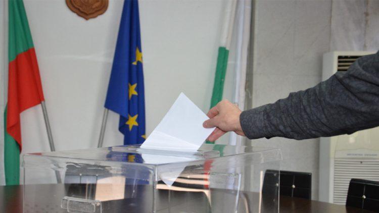 04.04.2021 tarihinde: Bulgaristan'da yapılacak olan Parlamenter seçimlerinde