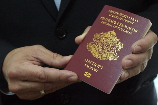 2018 Bulgaristan Pasaport ve Liçna karta (kimlik kartı) ücretleri