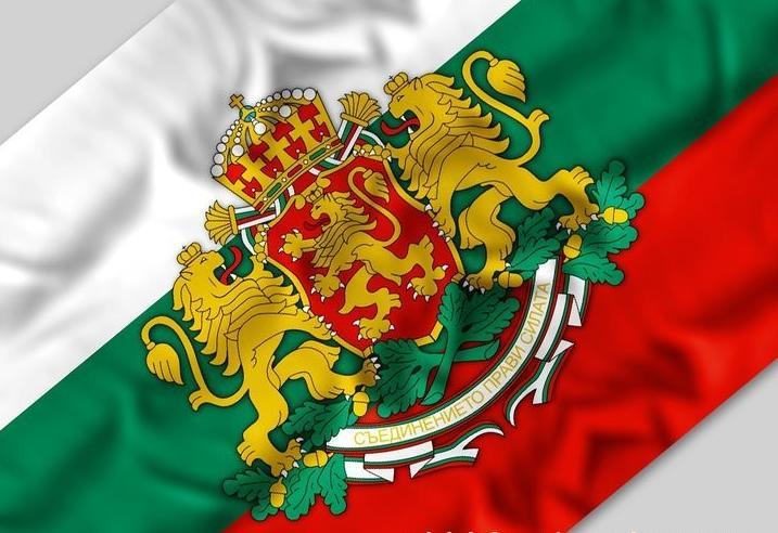 Bulgaristan Vizesi Almanın En Kolay Yolu