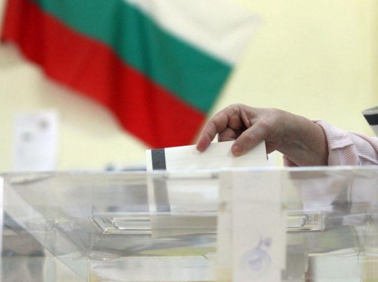 Bulgaristan'da seçimler 10 gün kala Türkiye'de oy nerede kullanacağım merak edenlere