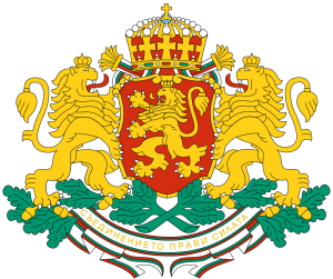 logo bg 300x251 logo bg
