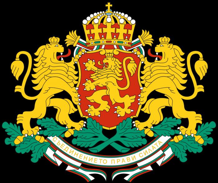 logo bg e1496617726202 Bulgaristan Konsolosluğunda ne tür işlem yapabiliyoruz