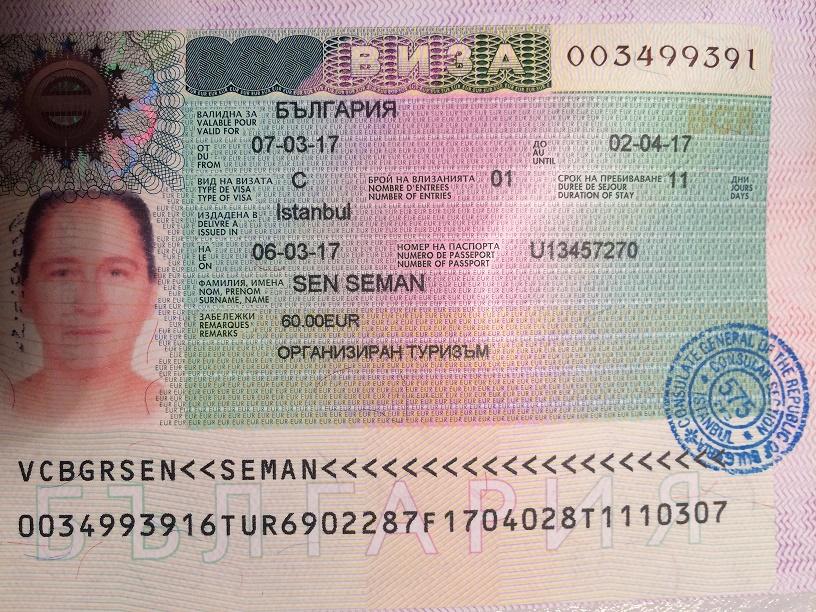 Bulgaristan Vize başvurunuzun durumunu kontrol etme