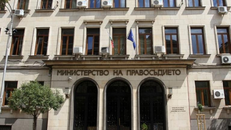 Bulgaristan Vatandaşlığını Geri Kazanma Nereden Yol İzlenebilir Ve Gerekli Liste Ve Dilekçeler
