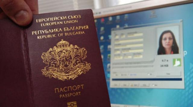 Bulgaristan Pasaportu ile Hangi Ülkelere Vizesiz Girilir?